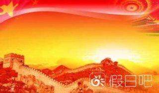 2017建党96周年祝福短信