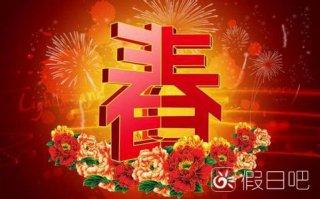 春节公司放假安排2017通知范文