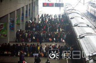 2017春节火车票预售期时间最新消息