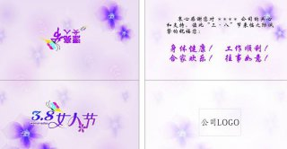 2017三八妇女节贺卡祝福语大全