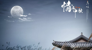 2018中秋节是否和国庆节连着